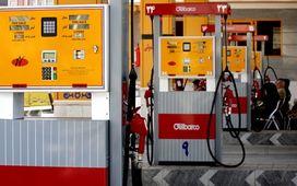 وضعیت تولید و مصرف بنزین در ایران، عربستان و عراق/ سعودی نهمین کشور پرمصرف بنزین دنیا