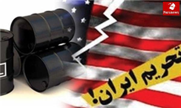 چرا تحریمهای غرب علیه ایران کارآمد نیستند؟
