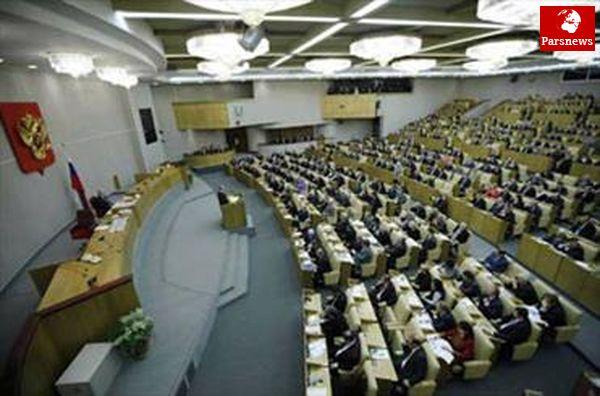 روسیه ۱۸ مقام آمریکایی را تحریم کرد