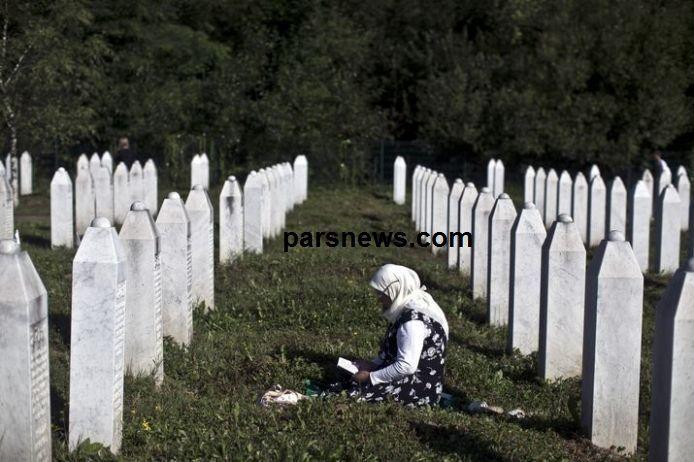 نسل کشی سربرنیتسا (11)
