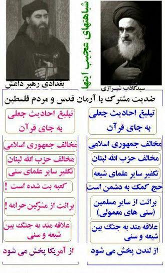 baghdadishirazi