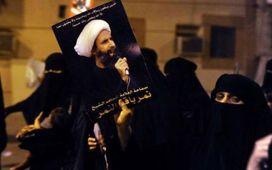 پیغام محرمانه از سوی یک مقام ایرانی در مورد شيخ باقر النمر/ افزایش وحدت شیعه و سنی در عربستان علیه وهابیت
