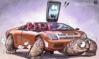 کاریکاتور/ سرعت پایین اینترنت!!!