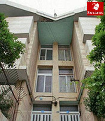 گرانترین آپارتمانهای تهران کجاست؟