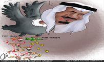 کشتار مسلمانان در یمن و مکه!/کاریکاتور