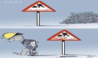 کاریکاتور/50درصد حوادث کار، مربوط به کارگران ساختمانی است