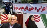 همه دختران و پسرانِ صفدر حسینی/ سیل حضور آقازادهها برای تصاحب کرسی های شورای شهر تهران