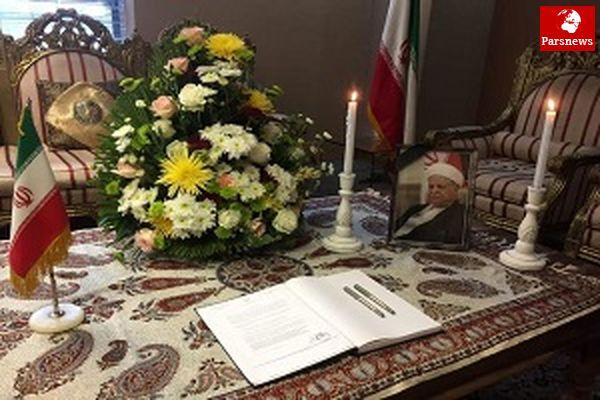 گشایش دفتر یادبود ارتحال آیتالله هاشمی در سفارت ایران در آفریقای جنوبی