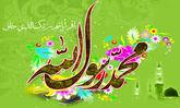 چرا در عید مبعث زیارت امیرالمؤمنین(ع) افضل است؟