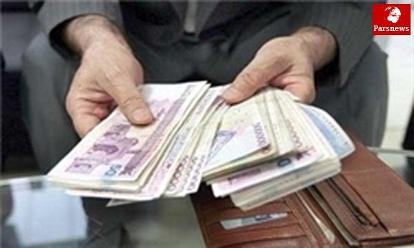 واکنش رسانههای آمریکایی به تغییر واحد پولی در ایران