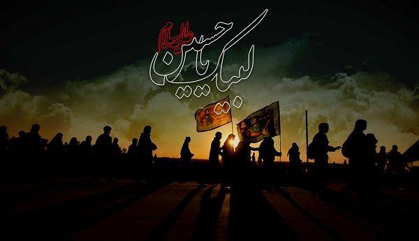 نظام جمهوری اسلامی ایران و مسأله پیادهروی اربعین