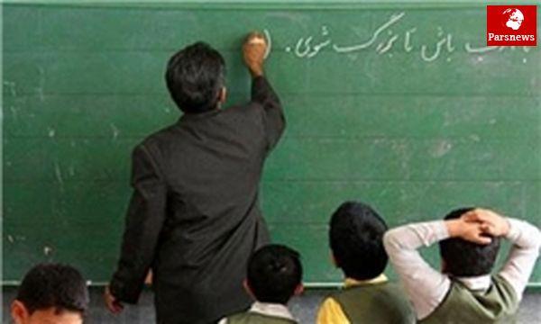 معلمان چشم انتظار دریافت مطالباتشان/خبری از اعتبار ۱۰۰۰ میلیارد تومانی نیست