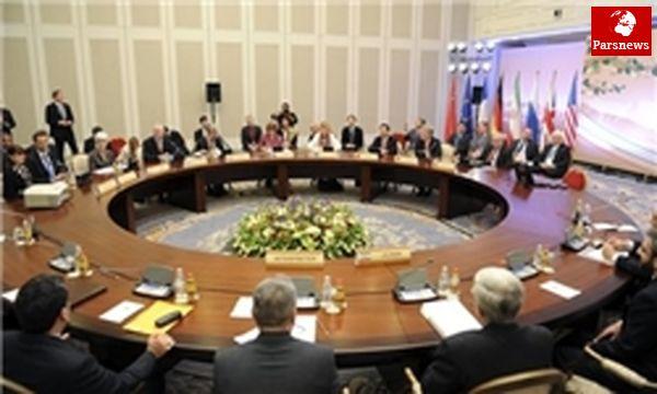 نوبت دوم مذاکرات ایران و ۱+۵ آغاز شد