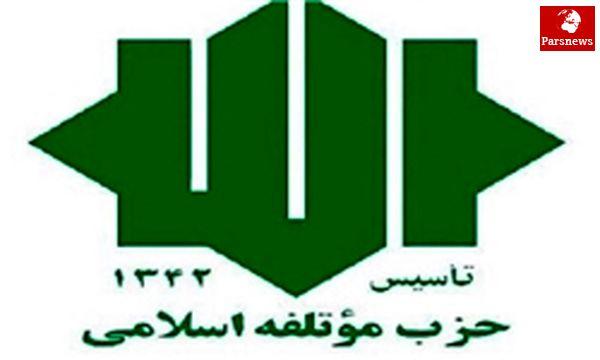 وضعیت موجود کشور شایسته نظام اسلامی نیست