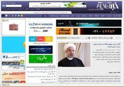 توهین به مقامات عالیرتبه نظام در سایت خبرآنلاین