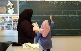 طرح رتبه بندی و دغدغههای فرهنگیان/ طرحی که معلمان به آن خوش بین نیستند