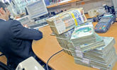 بدهی ۷۰۰ هزار میلیاردی دولت تا پایان دی