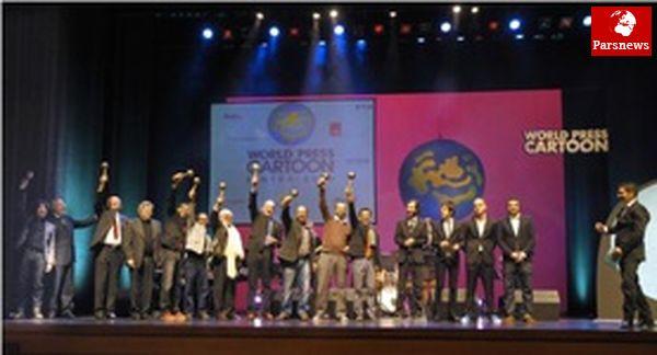 دو ایرانی در جمع برگزیدگان جایزه جهانی «ورلد پرس کارتون»