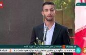 اهدای مدال طلای جهانی محمدرضا گرایی به شهید گمنام