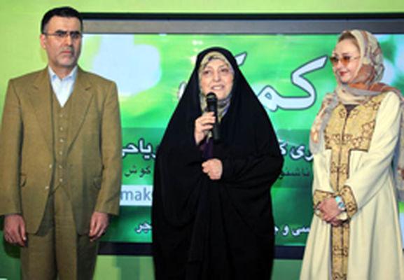 سیاسیون در کاخ مردمی جشنواره فیلم فجر/عکس