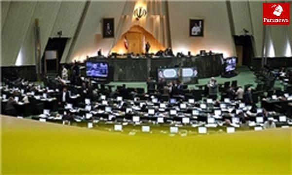 بازنشستگان فولاد کشور مقابل مجلس تجمع کردند