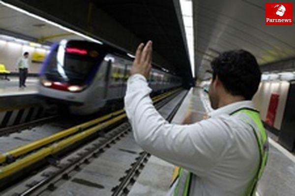 بخت یار مترو تهران نبود!