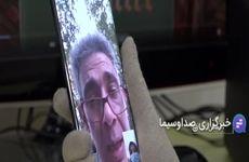 زندگی بسیار متفاوت یک رفوگر ایرانی در اروپا