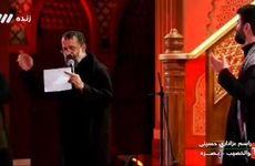 مداحی عربی محمود کریمی و میثم مطیعی در میان عراقیها