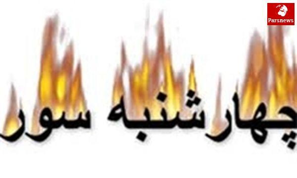 حجت عقلی و نقلی درباره چهارشنبهسوری مفقود است!