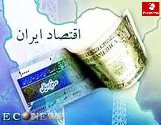 اقتصاد ایران در سالی که گذشت