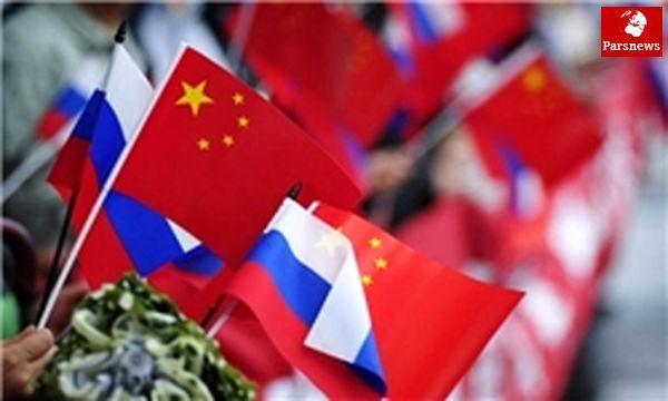 سفر رئیس جمهور چین به مسکو و نگرانی آمریکا