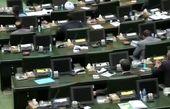 واکنش قالیباف به مخالفت دولت با طرح اصلاح ساختار بودجه+ جزئیات