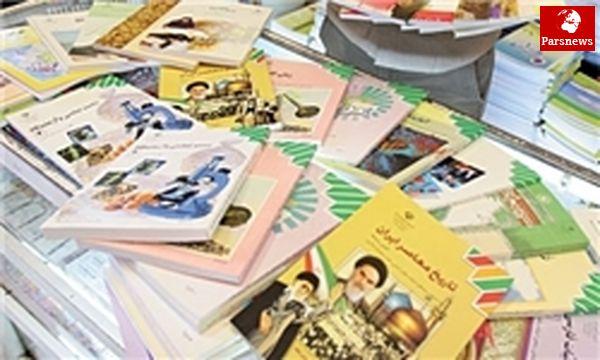 جزئیات قیمت کتب درسی+جدول قیمت