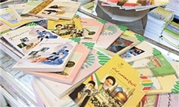 تکذیب تدریس معلم خوزستانی از روی کپی صفحات کتب درسی+عکس