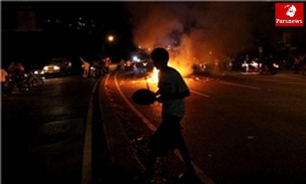 اعترتض ها در ونزوئلا ۷کشته و۶۱زخمی برجای گذاشت