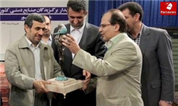 اتحادیه صنایع دستی باقیمانده دستمزد تندیس «انسان کامل» را میپردازد