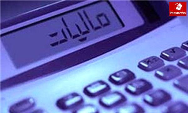 آخرین فرصت ارائه اظهارنامه مالیاتی