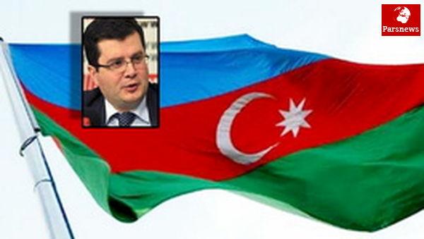 واکنش وزارت خارجه آذربایجان به نشست ضدایرانی در باکو