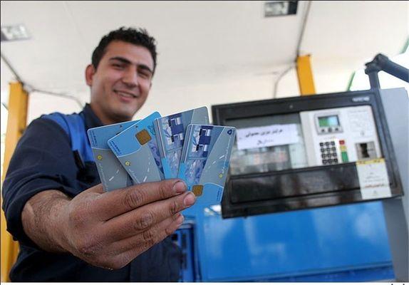 هفت دلیل برای حفظ کارت سوخت