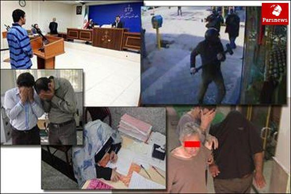 اعدام شکارچی دختران شرق تهران